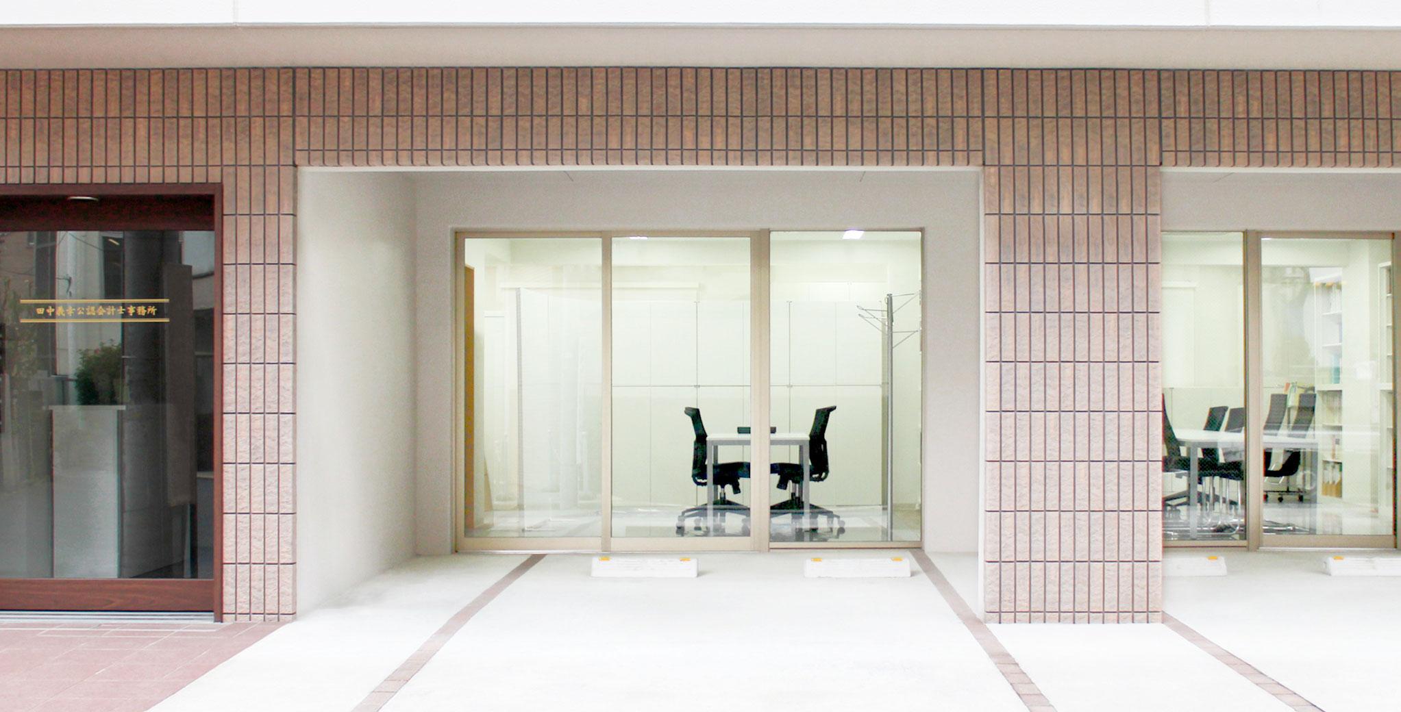 豊島区高田馬場にある会計事務所